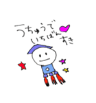 しんぷる らぶ(個別スタンプ:23)