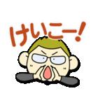 ケイコとナカコとエリヤと神田川(個別スタンプ:01)