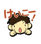 ケイコとナカコとエリヤと神田川(個別スタンプ:02)