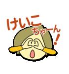 ケイコとナカコとエリヤと神田川(個別スタンプ:03)