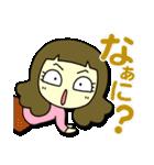 ケイコとナカコとエリヤと神田川(個別スタンプ:04)