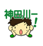 ケイコとナカコとエリヤと神田川(個別スタンプ:05)