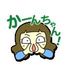 ケイコとナカコとエリヤと神田川(個別スタンプ:07)