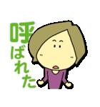 ケイコとナカコとエリヤと神田川(個別スタンプ:16)