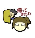 ケイコとナカコとエリヤと神田川(個別スタンプ:19)