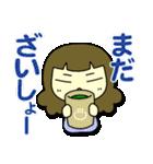 ケイコとナカコとエリヤと神田川(個別スタンプ:21)