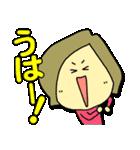 ケイコとナカコとエリヤと神田川(個別スタンプ:35)