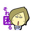 ケイコとナカコとエリヤと神田川(個別スタンプ:38)