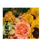 花のスタンプ(個別スタンプ:4)