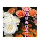 花のスタンプ(個別スタンプ:24)