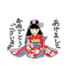 伝統妖怪のおようちゃん2(個別スタンプ:1)