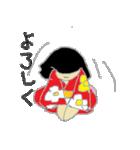 伝統妖怪のおようちゃん2(個別スタンプ:2)