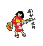 伝統妖怪のおようちゃん2(個別スタンプ:4)