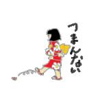 伝統妖怪のおようちゃん2(個別スタンプ:6)
