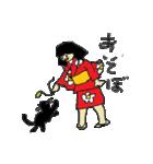 伝統妖怪のおようちゃん2(個別スタンプ:7)
