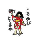伝統妖怪のおようちゃん2(個別スタンプ:8)