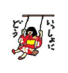 伝統妖怪のおようちゃん2(個別スタンプ:10)