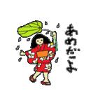 伝統妖怪のおようちゃん2(個別スタンプ:12)