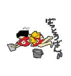 伝統妖怪のおようちゃん2(個別スタンプ:13)