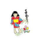 伝統妖怪のおようちゃん2(個別スタンプ:14)