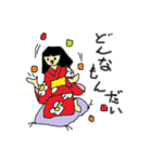 伝統妖怪のおようちゃん2(個別スタンプ:15)