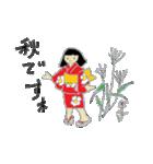 伝統妖怪のおようちゃん2(個別スタンプ:16)