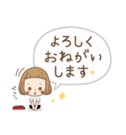 前髪短めな女の子のまいにち[40選](個別スタンプ:03)