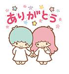 キキ&ララ キラキラポップアップ(個別スタンプ:1)