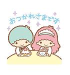 キキ&ララ キラキラポップアップ(個別スタンプ:12)