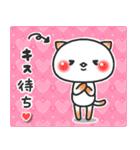 君が好き(5)(個別スタンプ:01)