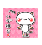 君が好き(5)(個別スタンプ:02)
