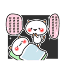 君が好き(5)(個別スタンプ:05)