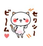 君が好き(5)(個別スタンプ:08)