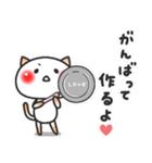 君が好き(5)(個別スタンプ:10)
