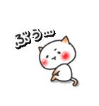 君が好き(5)(個別スタンプ:16)