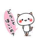 君が好き(5)(個別スタンプ:19)