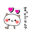 君が好き(5)(個別スタンプ:20)