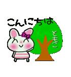 ちょ~便利![ともこ]のスタンプ!(個別スタンプ:02)