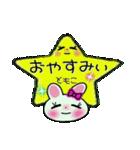 ちょ~便利![ともこ]のスタンプ!(個別スタンプ:04)