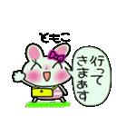 ちょ~便利![ともこ]のスタンプ!(個別スタンプ:05)