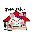 ちょ~便利![ともこ]のスタンプ!(個別スタンプ:07)