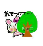 ちょ~便利![ともこ]のスタンプ!(個別スタンプ:09)
