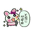 ちょ~便利![ともこ]のスタンプ!(個別スタンプ:11)
