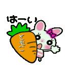 ちょ~便利![ともこ]のスタンプ!(個別スタンプ:14)