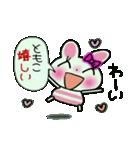 ちょ~便利![ともこ]のスタンプ!(個別スタンプ:15)