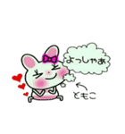 ちょ~便利![ともこ]のスタンプ!(個別スタンプ:16)