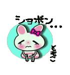 ちょ~便利![ともこ]のスタンプ!(個別スタンプ:19)