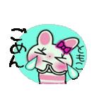 ちょ~便利![ともこ]のスタンプ!(個別スタンプ:20)
