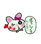 ちょ~便利![ともこ]のスタンプ!(個別スタンプ:22)