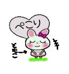ちょ~便利![ともこ]のスタンプ!(個別スタンプ:23)
